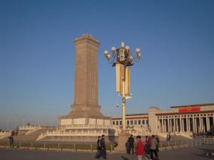 131130-1550-北京-天安門広場
